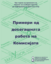 brosura_primeri_rabota